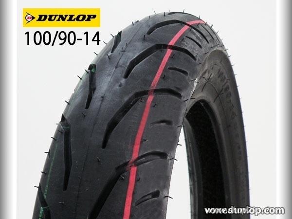 vỏ xe dunlop 10090-14 tt900a vỏ xe dunlop 10090-14 tt900a - 1